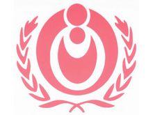 首都医科大学附属北京妇产医院logo