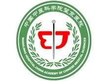 中国中医科学院望京医院logo