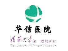 北京华信医院logo