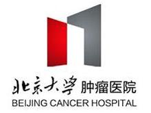 北京大学肿瘤医院logo