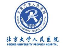 北京大学人民医院logo