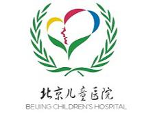 首都医科大学附属北京儿童医院logo