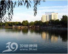 北京积水潭医院logo