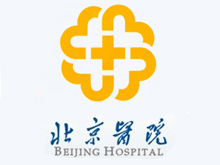 北京医院logo