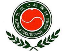 首都医科大学附属北京口腔医院logo