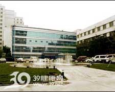 北京电力医院logo
