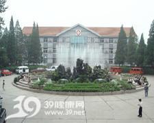首都医科大学附属北京胸科医院logo