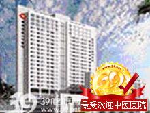 广东省第二中医院logo