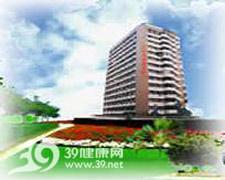 广州妇婴医院logo