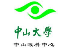 中山大学中山眼科中心logo