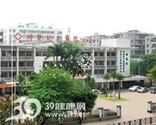 广州市番禺区何贤纪念医院logo