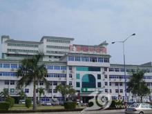 广州市中西医结合医院logo
