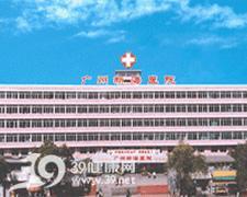 广东药学院附属第二医院logo