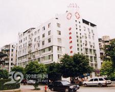 广州市海珠区妇幼保健院logo