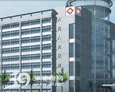 广州市番禺区大岗人民医院logo