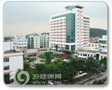 广东省中西医结合医院logo