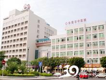 东莞市中医院logo
