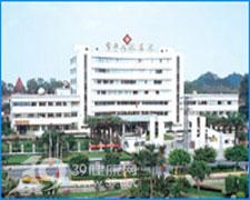东莞市常平医院logo