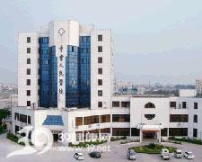 东莞市中堂医院logo