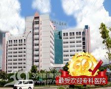 深圳市儿童医院logo