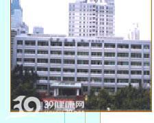 深圳市第五人民医院logo
