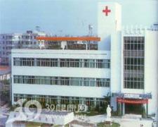 深圳市宝安区松岗人民医院logo