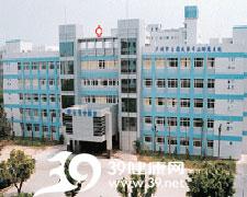 中山市中医院logo