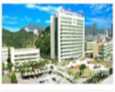珠海市第二人民医院logo