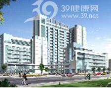 新兴县人民医院logo