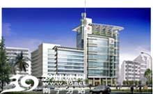 南宁市红十字会医院logo