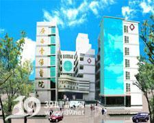 广西骨伤医院logo
