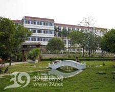 南宁市第五人民医院logo