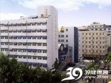 东南大学附属中大医院logo