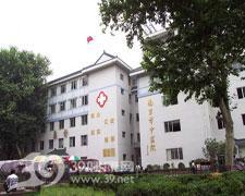 南京市中医院logo