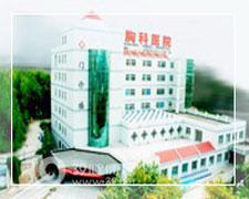南京市胸科医院logo