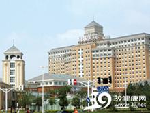 南京明基医院logo