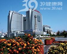 南通大学附属医院logo