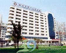 南通市中医院logo