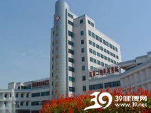 连云港市第二人民医院西院区logo