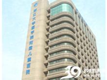 浙江大学医学院附属儿童医院logo