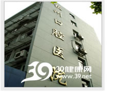 杭州市口腔医院logo
