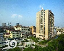 浙江省立同德医院logo