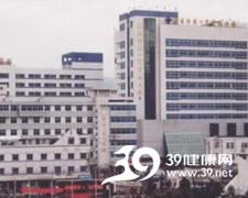宁波市第一医院logo