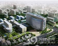 宁波市妇女儿童医院logo