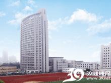 安徽医科大学第一附属医院(绩溪路)logo