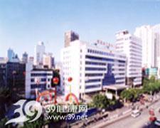 福建省立医院logo