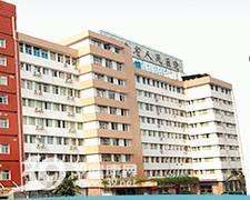 福建省人民医院logo