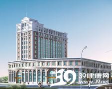 山东省肿瘤医院logo