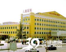 山东大学齐鲁儿童医院logo