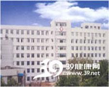 济南市第二人民医院 logo